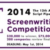 Contest Alert: 2014 Script Pipeline Screenwriting