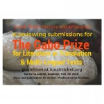lunch ticket contest